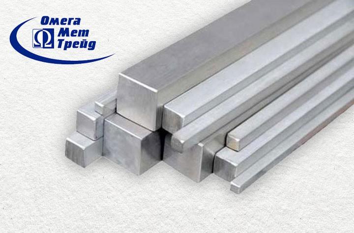 Купить квадрат 14х14 стальной ГОСТ 2591 по низкой цене оптом или в розницу. ОмегаМетТрейд  - ведущий поставщик квадратной стали. Гарантия качества поставляемой продукции и услуг. Запорожье Украина